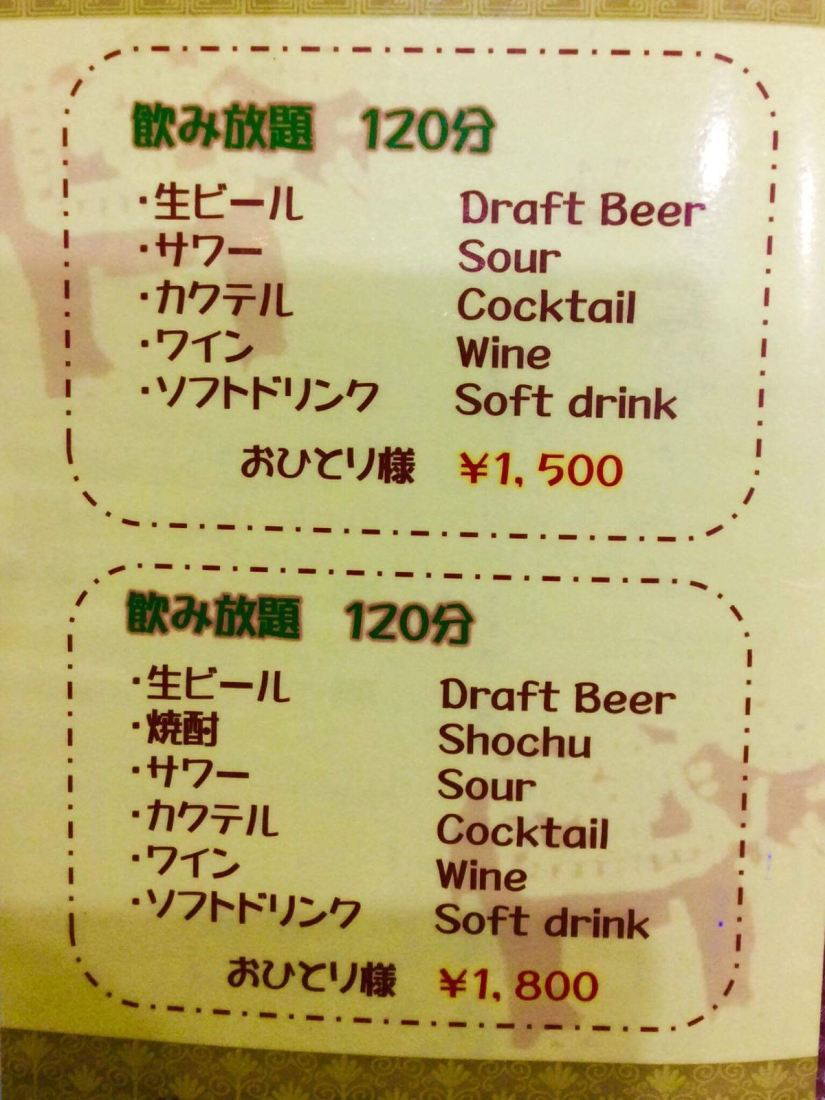 MENU-DRINK BUFFET