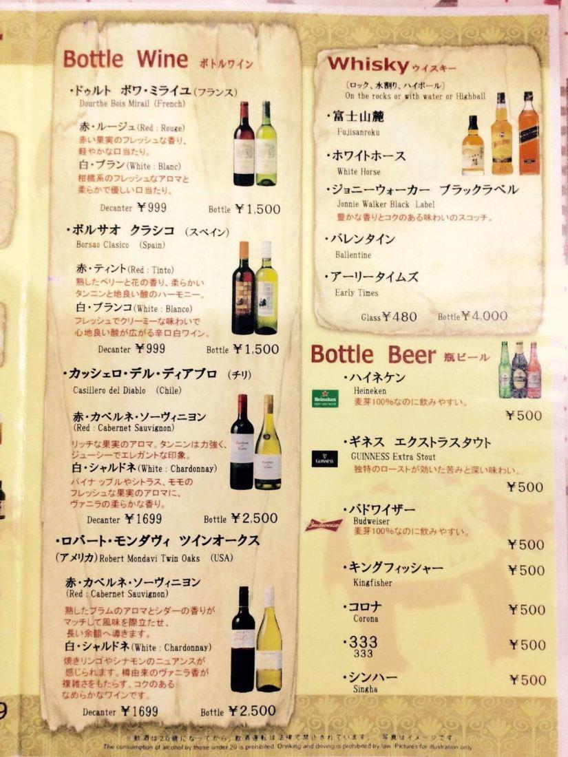 MENU-DRINK-SHAKE