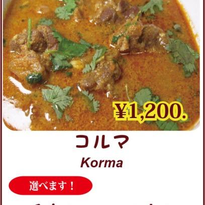 横浜ハラル-赤HP